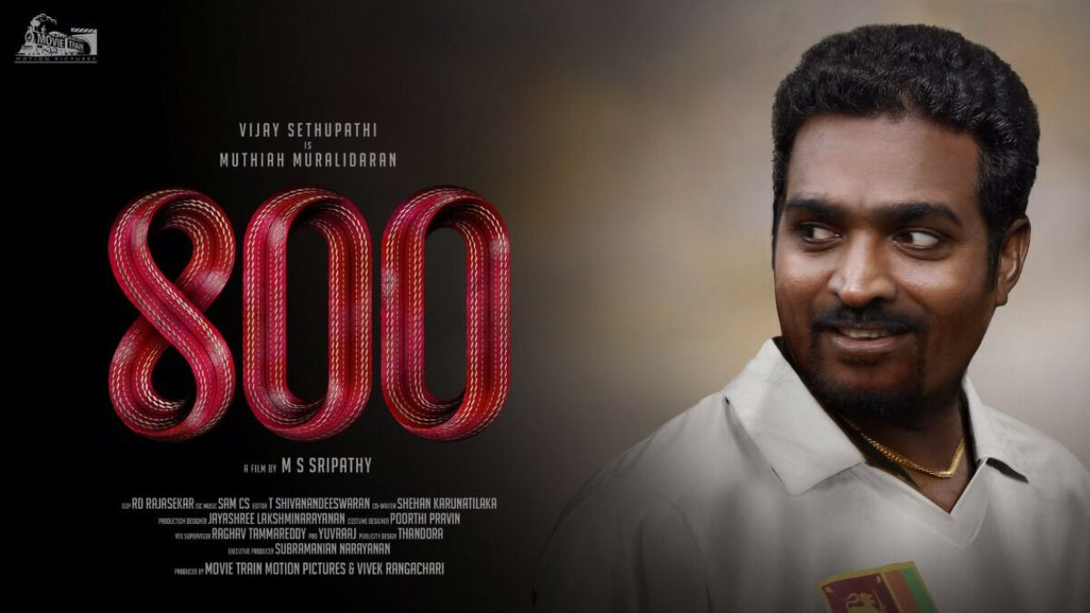 800 Motion Poster: Vijay Sethupathi Plays Sri Lankan Cricketer Muttiah Muralitharan and You'd Be Surprised by the Uncanny Resemblance (Watch Video)