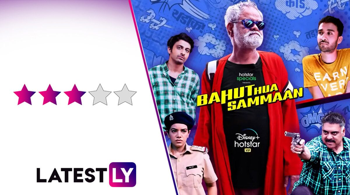 Bahut Hua Sammaan Movie Review: An Excellent Sanjay Mishra and Some Smart Puns Make This Satirical Comedy a Pleasant Surprise
