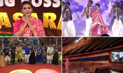 Bigg Boss Telugu 4: Samantha Akkineni Replaces Nagarjuna as Host... Just for One Special Episode (Watch Video)