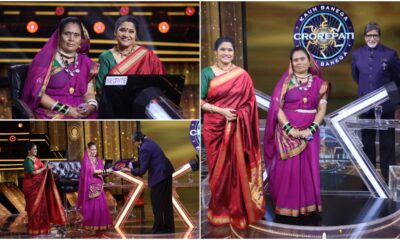 Kaun Banega Crorepati 12's Next Karamveer Is Padmashree Awardee Phoolbasan Yadav Of Chhattisgarh's Maa Bamleshwari Janhit Kare Samiti (Watch Video)