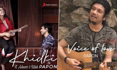 Khidki Music Video: Bandish Bandits Star Ritwik Bhowmik Is a True Charmer in Papon's Romantic Number - WATCH