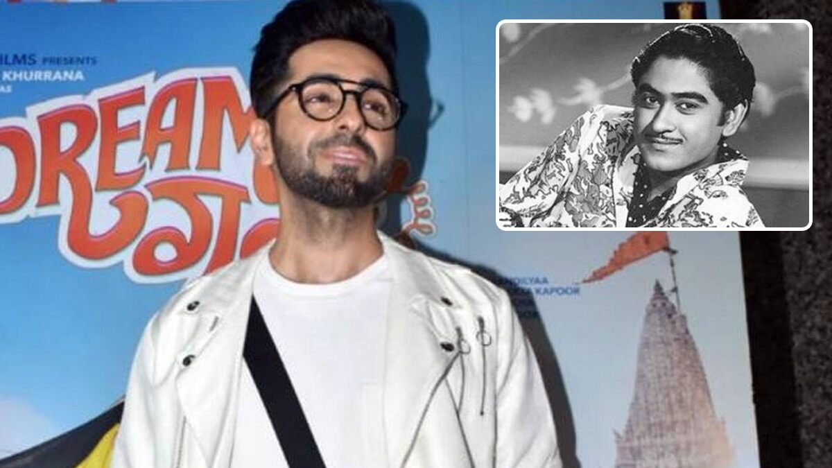 Kishore Kumar Death Anniversary: Ayushmann Khurrana Remembers the Legendary Singer, Says He Was the Inspiration Behind His Dream Girl Role