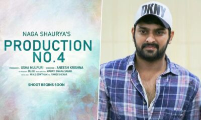 Oh Baby Actor Naga Shaurya Teams Up With Director Aneesh Krishna For A Rom-Com (Read Details)
