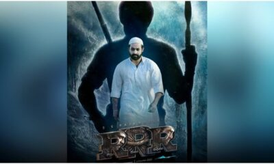 RRR: Jr NTR's Komaram Bheem Dressed Up in Muslim Attire Piques Fans' Interest, Here's a Brief History of the Adivasi Revolutionary That Explains His Religious Identity