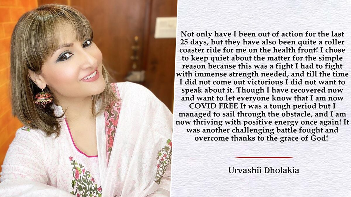 Urvashi Dholakia Recalls Her Fight With COVID-19, Says 'It Was a Tough Period' (View Post)