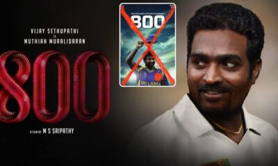 Vijay Sethupathi Gets Trolled For Playing Former Sri Lankan Cricketer Muthiah Muralidaran's Role In '800'; Netizens Trend #ShameOnVijaySethupathi On Twitter