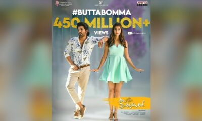 Allu Arjun And Pooja Hegde's Song Butta Bomma From Ala Vaikunthapurramuloo Crosses 450 Million Views On YouTube!
