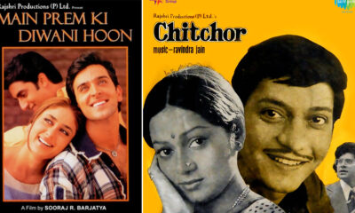 Amol Palekar Birthday Special: From Chitchor to Gol Maal, Six Times The Actor's Movies Got Contemporary Spin in Popular Salman Khan, Hrithik Roshan, Ajay Devgn Movies