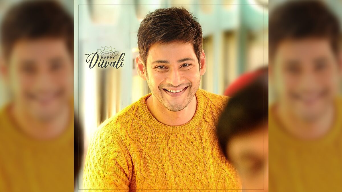Diwali 2020: Mahesh Babu Extend Heartfelt Greetings for Fans on the Festival of Lights (View Post)
