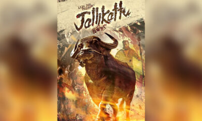 Jallikattu for Oscars 2021: Twitter Celebrates the Official Entry of Lijo Jose Pellissery's Film at the 93rd Academy Awards