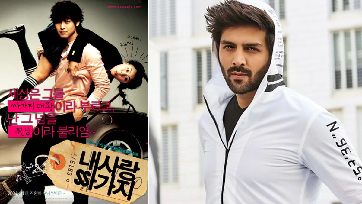 Kartik Aaryan Birthday Special: 100 Days With Mr Arrogant, Love 911- Five Korean Romantic Comedies The Actor Can Be A Part Of