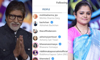 Kaun Banega Crorepati 12: Amitabh Bachchan Fulfils His Promise, Follows Second Crorepati and IPS Officer Mohita Sharma on Instagram!