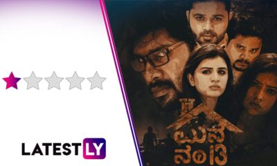 Mane Number 13 Movie Review: This Kannada Horror-Thriller, Starring Varsha Bollamma and Ramana, Scares You With Its Silliness! (LatestLY Exclusive)