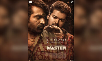Master: Teaser of Thalapathy Vijay's 64th Film To Arrive on November 14 at 6 PM, Makers Announce News With A Fresh Poster Also Featuring Vijay Sethupathi (View Pic)