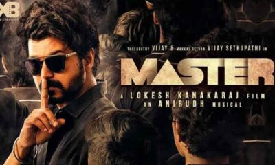 Master: Thalapathy Vijay's Action Thriller to Release in Theatres and Not Have a Digital Premiere, Makers Issue Statement (View Tweet)