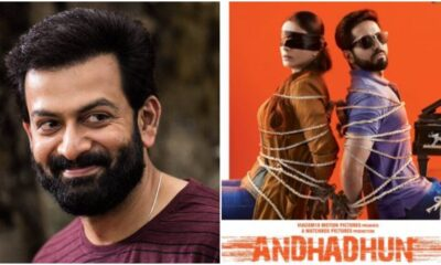 Prithviraj Has Been Reportedly Roped In to Play Ayushmann Khurrana's Role in Andhadhun's Malayalam Remake