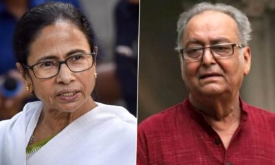RIP Soumitra Chatterjee: Mamata Banerjee Pens Emotional Note to Mourn the Loss of Legendary Bengali Actor
