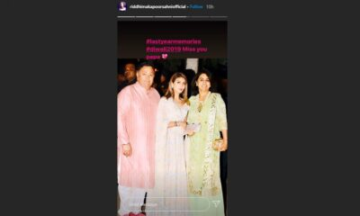 Riddhima Kapoor Sahni Remembers Her Father Rishi Kapoor Ahead Of Diwali, Shares A Pic From Last Year's Celebration