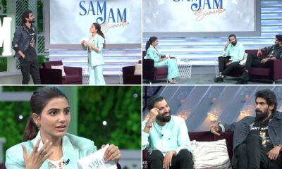 SamJam: Rana Daggubati Breaks Down As He Opens Up About His Health Conditions, Tells Samantha Akkineni That There Were '30 per Cent Chance of Death' (Watch Video)