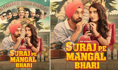 Suraj Pe Mangal Bhari Box Office: Manoj Bajpayee, Diljit Dosanjh's Film Fails To Draw Crowds To Theatres, But It Isn't All Bad News! (LatestLY Exclusive)