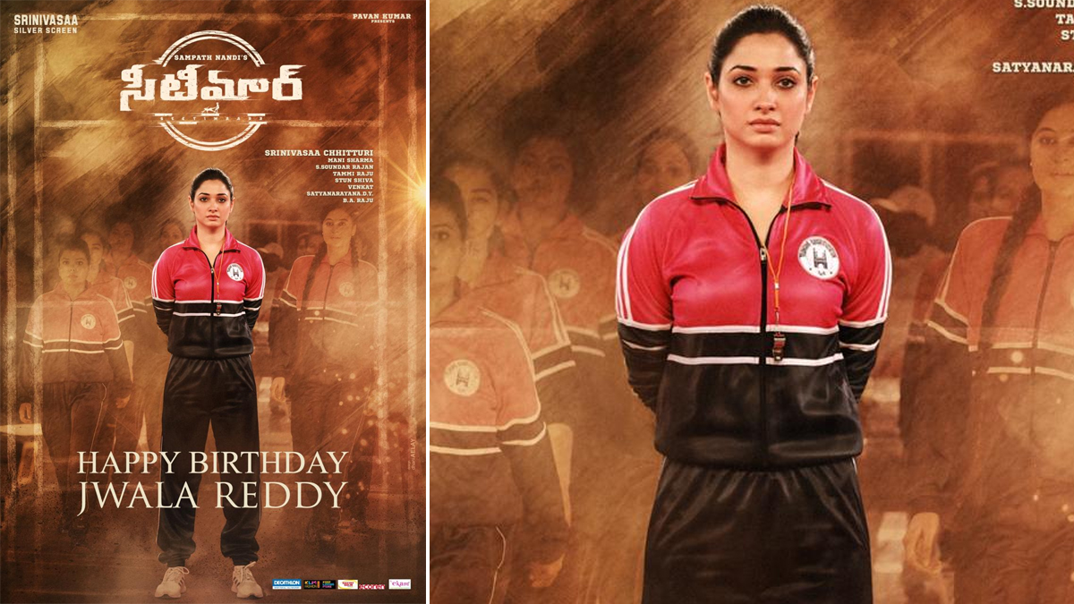 Seetimaarr: Tamannaah Bhatia Perfects The Stance Of A No-Nonsense Kabaddi Coach In This New Poster Released On Her Birthday (View Pic)