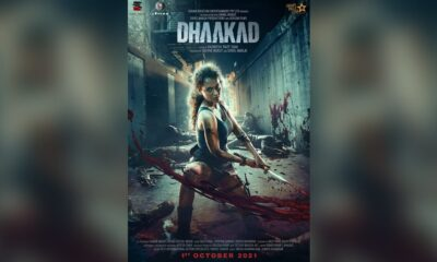 Dhaakad: Kangana Ranaut Turns Desi Lara Croft in the New Poster but It's the Gandhi Jayanti Release Date That's More Intriguing (View Pic)