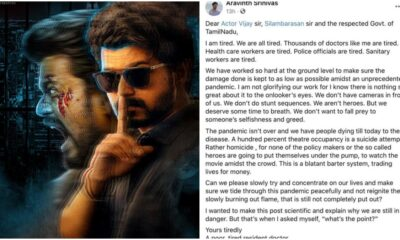 Master: A Doctor's 'Open Letter' to Thalapathy Vijay Goes Viral As Backlash Continues Over TN Government's Decision To Allow 100% Occupancy in Theatres