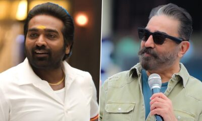 Vijay Sethupathi Birthday: Did You Know The Actor Had Auditioned For A Role In Kamal Haasan's Nammavar?