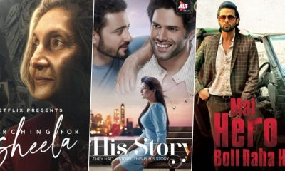 OTT Releases of The Week: Shakun Batra's Searching for Sheela on Netflix, Ekta Kapoor's His Storyy and Parth Samthaan's Mai Hero Boll Raha Hu on ZEE5, ALTBalaji and More