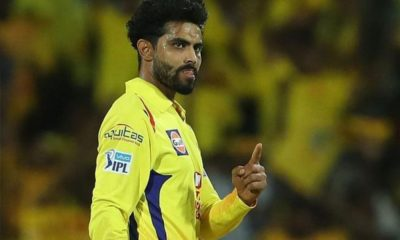 Ravindra Jadeja Takes Stunning Catch To Dismiss Chris Gayle in CSK vs PBKS, IPL 2021 Clash