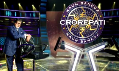 Kaun Banega Crorepati 13 Registrations Open on May 10: Here's How You Can Register for Amitabh Bachchan's Quiz Show!